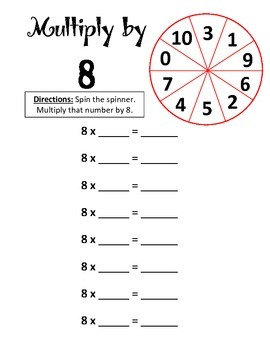 Multiplication Fact Practice Center