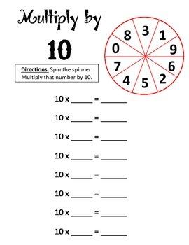 Multiplication Fact Practice Center