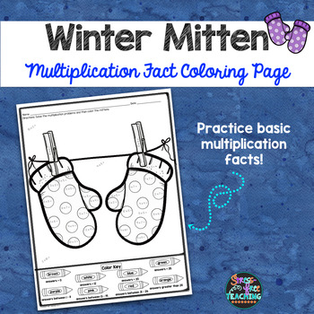 Multiplication Fact Practice Coloring Page