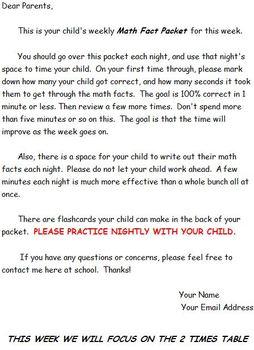 Multiplication Fact Homewor Practice Packet:  A Customizab