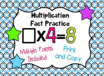 Multiplication Fact Practice Pages - Missing Factors