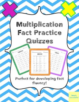 Multiplication Fact Practice Quizzes