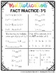 Multiplication Fact Practice Sheets