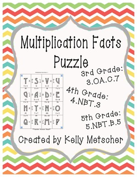 Multiplication Fact Puzzle, 3.OA.7, 4.NBT.3, 5.NBT.5