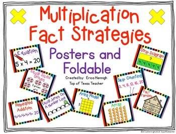 Multiplication Fact Strategies Posters and Foldable based on the TEKS