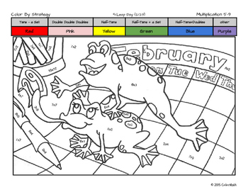 Multiplication Fact Strategy Coloring Book - February Holiday Theme