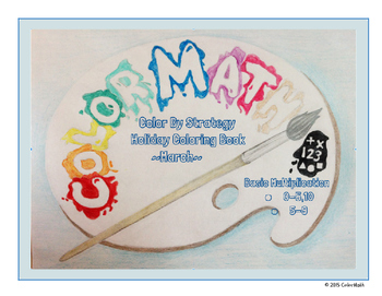 Multiplication Fact Strategy Coloring Book - March Holiday Theme