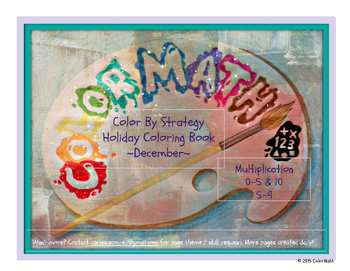 Multiplication Fact Strategy Coloring Sheets NO PREP December Holiday Theme