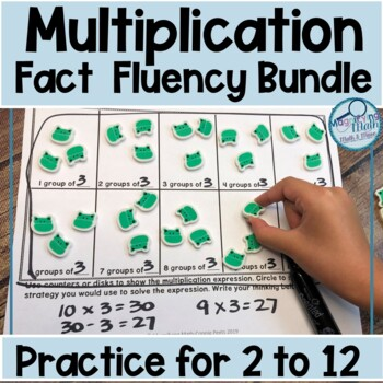Multiplication Fact Strategy Practice Bundle 2s through 12s
