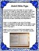 Multiplication Fact Success!