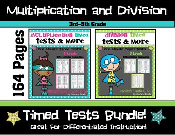Multiplication and Division Timed Test Bundle