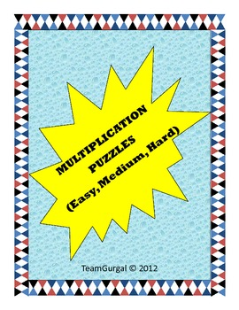 Multiplication Facts (0-10) Puzzles(Easy, Medium, and Hard)
