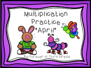 Multiplication Facts - April
