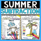 Summer Math Subtraction Color by Number