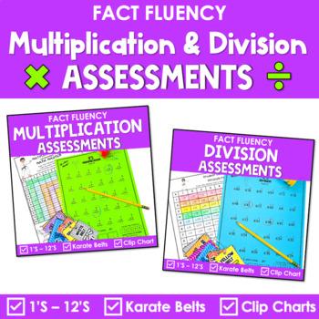 Multiplication Karate Belt Teaching Resources   Teachers Pay Teachers