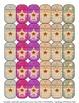 Multiplication Facts Brag Tags - Multiplication Star