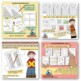 Multiplication Facts - Bundle - Strategies and Practice Pages - Math Centers