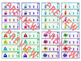 Multiplication Facts Card Game Activity: Grades 2 - 5