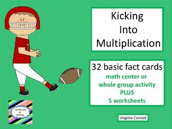 Multiplication Facts Center and Worksheets--football theme