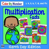 Multiplication Facts: Color By Number Earth Day Edition