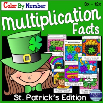 St. Patrick's Day Multiplication Color by Number