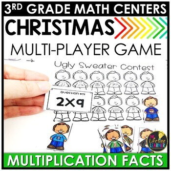 Multiplication Facts Christmas Game