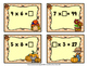 Multiplication Facts - 60 Task Cards {Fall}