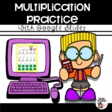 Multiplication Facts| Digital Resource