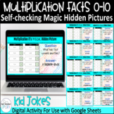 Multiplication Facts Digital Self-checking Hidden Pictures