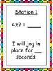 Multiplication Facts Fluency Kinesthetic Exercise Activity FREEBIE