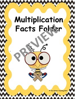 Multiplication Facts Folder