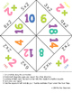 Multiplication Facts Fortune Tellers (Cootie Catchers) x2
