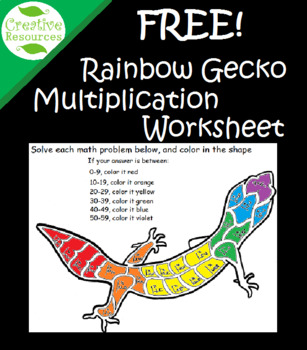 Multiplication Facts Gecko Puzzle
