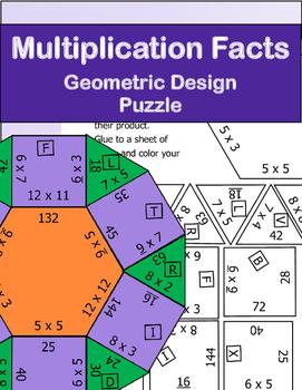 Multiplication Facts Geometric Design Puzzle - FREE
