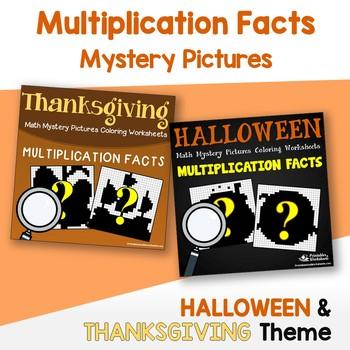 Multiplication Facts - Halloween, Thanksgiving