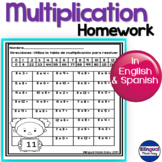 Multiplication Homework Packets in English & Spanish: Fact