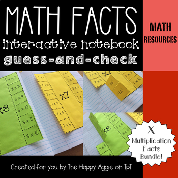 Multiplication Facts: Interactive Notebook Foldable