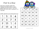 Multiplication Facts - January