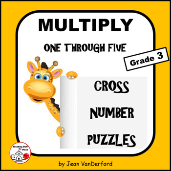 Multiplication 1-5 Tables | Early Finishers| NO PREP | Gr.