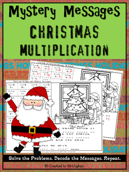 Multiplication Facts Math Mystery Messages - Christmas Edition