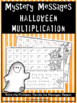 Multiplication Facts Math Mystery Messages - Halloween Edition