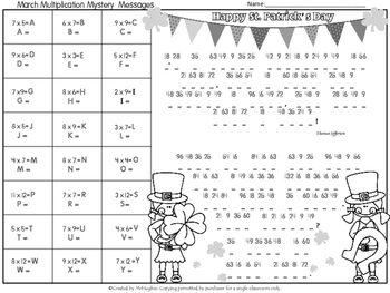 Multiplication Facts Math Mystery Messages - St. Patrick's Day Edition