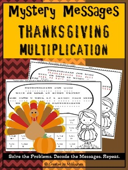 Multiplication Facts Math Mystery Messages - Thanksgiving Edition