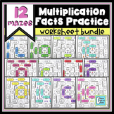 Multiplication Facts Worksheet BUNDLE