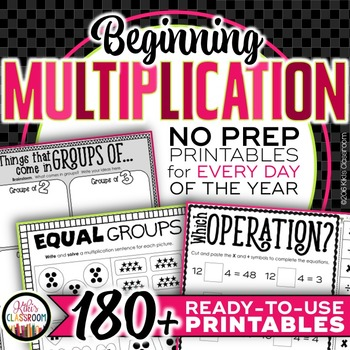 Multiplication Fact Practice - Multiplication 3rd Grade Activities