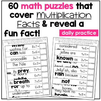 Multiplication Facts Games   3rd Grade Math Centers   Unravel the Fact