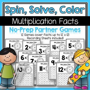 Multiplication Facts NO PREP Partner Games
