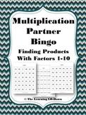 Multiplication Facts Partner Bingo