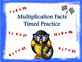 Multiplication Facts Timed PowerPoint Practice 3.OA.7, 4th, 5th