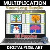 Multiplication Facts Practice Digital Pixel Art Bundle